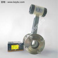 lugb智能蒸汽涡街流量计_上海佰质仪器