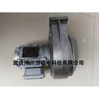 【特价】离心风机L- 050B,电机配件专用风机