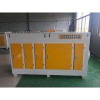 光氧废气净化器的先进技术理念