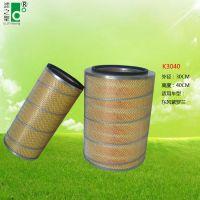 广州市滤清器厂家 K3040 东风紫罗兰 滤之圣 空气滤芯 汽车和机械过滤器 滤筒可订做