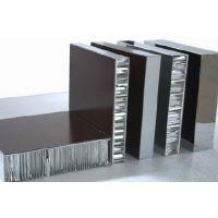 供应木纹铝蜂窝板幕墙生产厂家