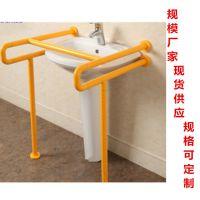 无障碍扶手残疾人老人卫生间扶手不锈钢扶手 销售安装一站式服务