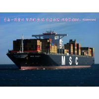 SILICON CARBIDE碳化硅海运青岛到汉堡HAMBURG 专业海运全航线 全国各大港口可发货