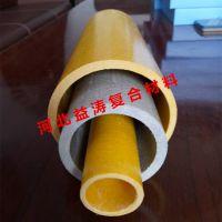 金昌大量批发各种规格玻璃钢拉挤圆管 玻璃钢纤维管 强度高耐腐蚀
