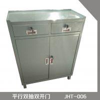 经济型双抽工具柜 工具便于保存 零件工具柜昌黎县生产厂家