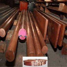 进口紫铜棒T1高导电实心紫铜圆棒