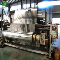 厂家供应 cpp镀铝膜 印刷复合包装膜 塑料薄膜
