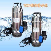 永易通VN2200F 潜水式浮球自吸泵 3寸2.2千瓦单相304不锈钢泵