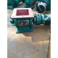 祥云星型卸料器YJD-06型销售,电动卸灰阀 除尘设备下料装置生产厂家