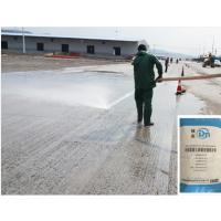 河南顿美:水泥路面起砂怎么办?如何才能解决水泥路面起砂的问题?