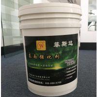 中山水泥地面增强剂-混凝土表面硬化剂-防尘固沙-金牌硬化剂厂家