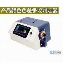 3nh三恩驰三恩时NS820NS810NS800组合LED分光型测色仪器