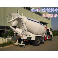 贵州区域15方搅拌车生产厂家提供原厂价格