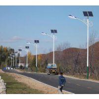 供甘肃天水路灯和兰州太阳能路灯厂家