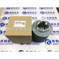 SFT-24-100W滤芯过滤器 TAISEI大生工业一级总代理
