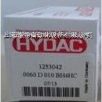 德国贺德克(HYDAC)温度传感器