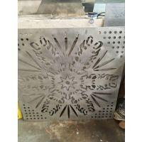 歌剧院大厅镂空雕花铝单板