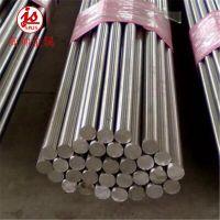 Y1Cr18Ni9Se/303Se管材生产及销售上海简帅合金