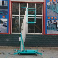 绵阳市单立柱升降机 铝合金式电动升降台供应商