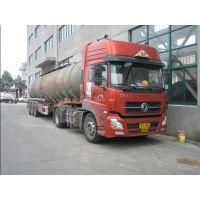上海到中山誉创大型货运服务公司安全可靠