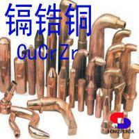 电极臂 铬锆铜材质 HB>120 软化温度》450 加工精度高 使用寿命长