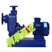 铁力自吸式卧式排污泵 ZW25-8-15自吸式卧式排污泵低价促销