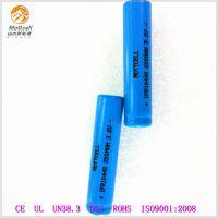 上市公司供应磷酸铁锂电池IFR10440电芯 200mah 激光笔 对讲机专用电池