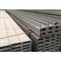 邢台市UPN120欧标槽钢尺寸表,120x55x7规格欧标槽钢价格