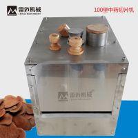 小型中型中药切片机-(昆明雷迈机械专业制造)
