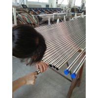 304L 精轧不锈钢管 厂家直销