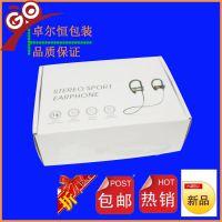 亚马逊耳机盒 瓦楞纸彩盒 迷你蓝牙耳机包装盒