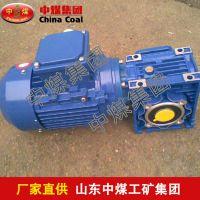 75减速机,75减速机产品用途,ZHONGMEI