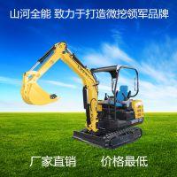 山河全能迷你型挖掘机SHQN—23园林绿化履带