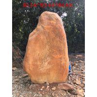 石材出售!公司奠基石刻字石海边小区绿地景观石黄蜡石