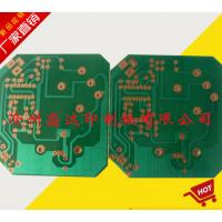 高精密金属基双面印刷线路板 专业生产 精密加工 规格齐全