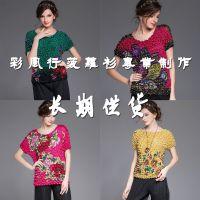 出口美国外贸菠萝衫短袖高档色丁菠萝衫收缩衣厂家低价处理