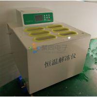 开封隔水式融浆机JTRJ-12DL化浆量12-24袋