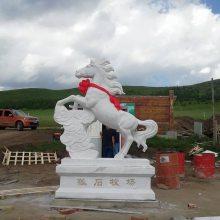 石雕马草原牧场汉白玉腾飞马雕塑大型广场蒙古马厂家定做价格优惠