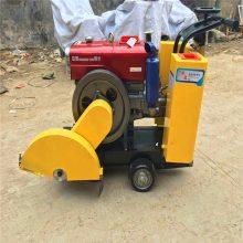 天德立 15马力柴油路面切割机 常中发柴油马路切缝机