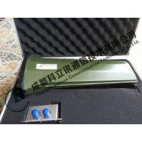TN309 全向有源监测接收天线(20MHz-3GHz)