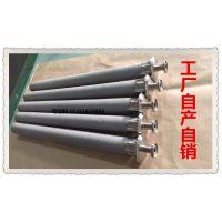 金属粉末烧结滤芯管 粉末滤芯管 多孔金属粉末烧结滤芯管 粉末烧结滤管