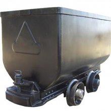 九州供应优质MGC1.7-9D固定车箱式矿车 煤矿专用