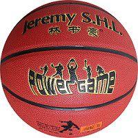 青少年篮球培训 8832七号篮球防滑吸汗革材质 厂家批发