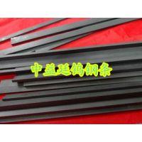 供应株洲钻石YG15钨钢棒、钨钢规格板