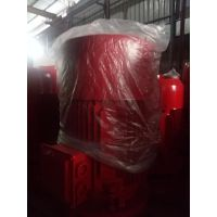 立式消防加压泵XBD7.5/40-HY低价(带3CF认证)AB签。