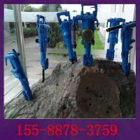 Y19A型手持气腿式凿岩机凿岩机生产厂家哪家好