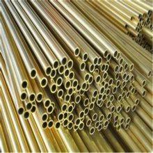 国标H59-1厚壁黄铜管,大口径黄铜圆管