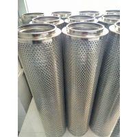HCY0106FDS8Z油动机入口滤芯,嘉硕环保供应电厂过滤器滤芯