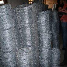刺绳围栏 刺绳铁丝网 防盗铁线