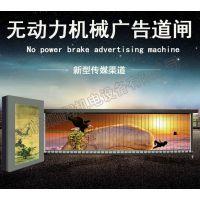 深圳广告道闸厂家 大厦专用自动翻转页面拦车器 自动挡车广告杆